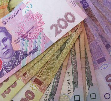 Заробітна плата та її зміни